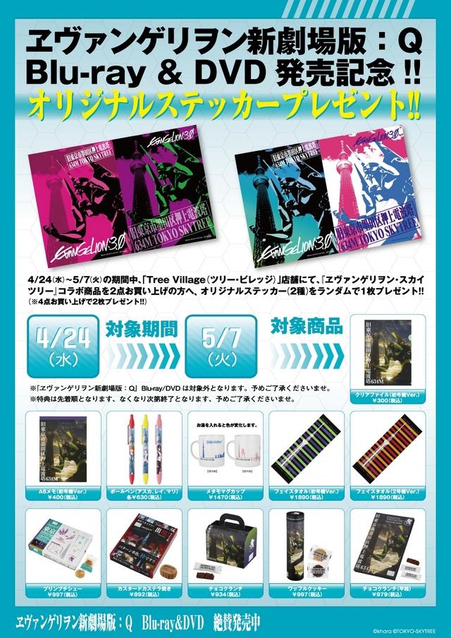 http://tree-village.jp/news/2013/04/24/taisyou.JPG