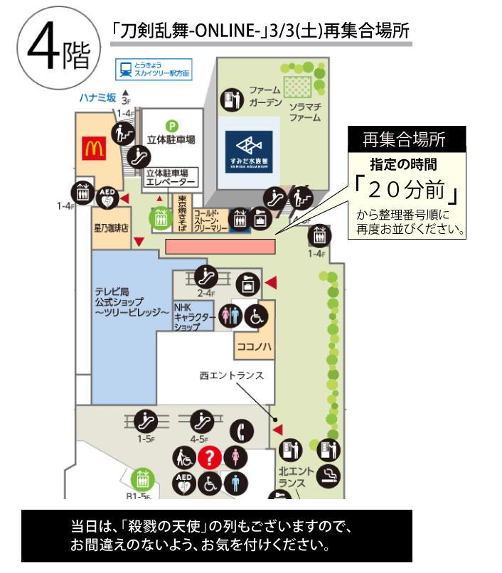 line_map.jpg