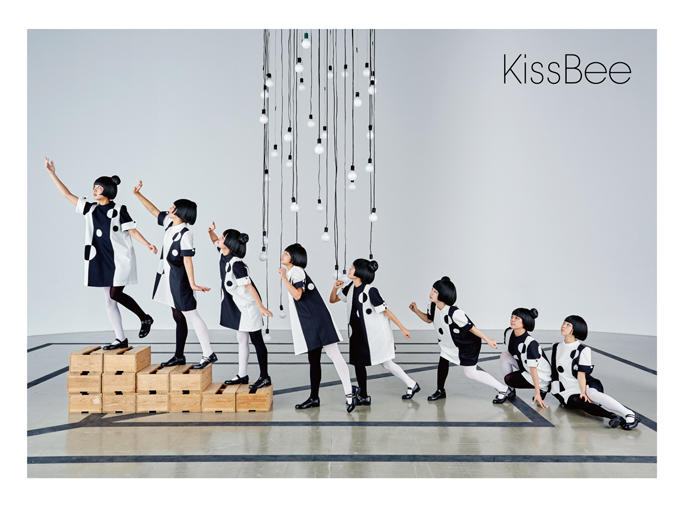 KissBee680.jpg