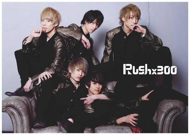 Rush650.jpg