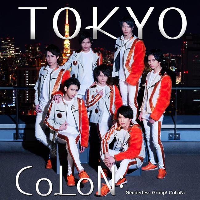 colon650.jpg