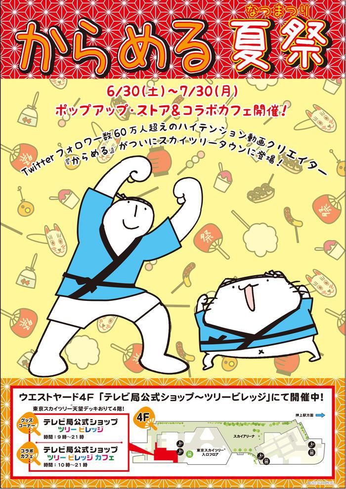 fate_main_zen.jpg