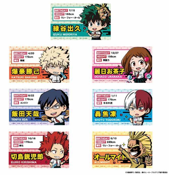 hero_card_image-01_670.jpg