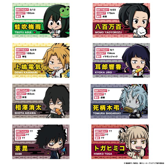 hero_card_image02_670.png