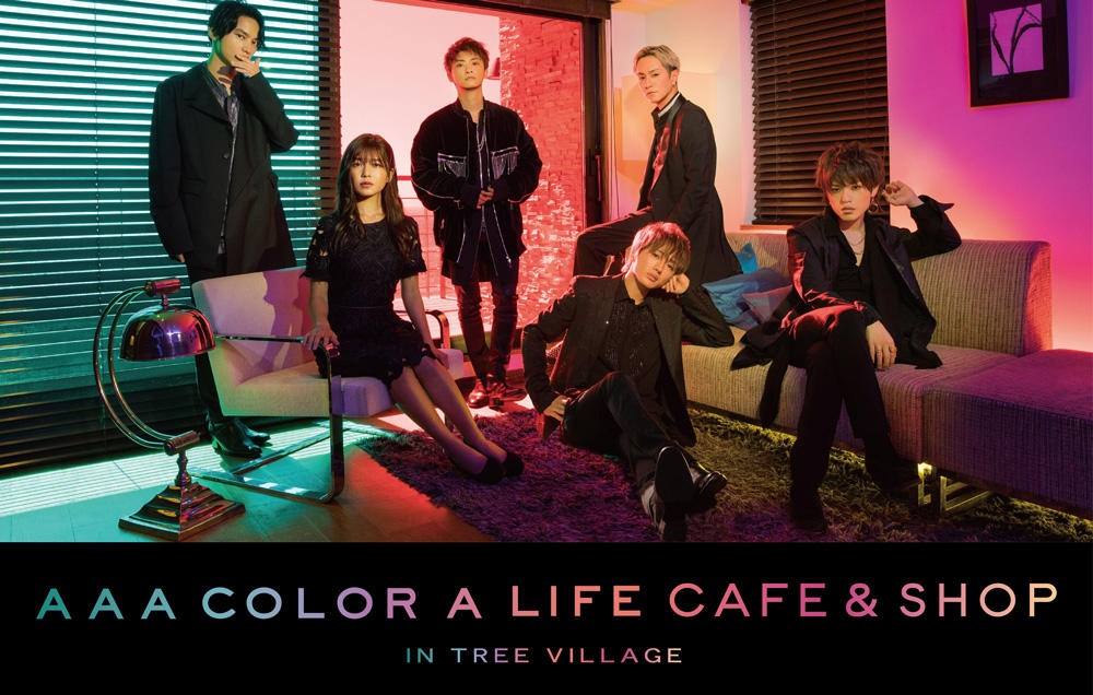 http://tree-village.jp/news/2018/08/29/main_v1000.jpg