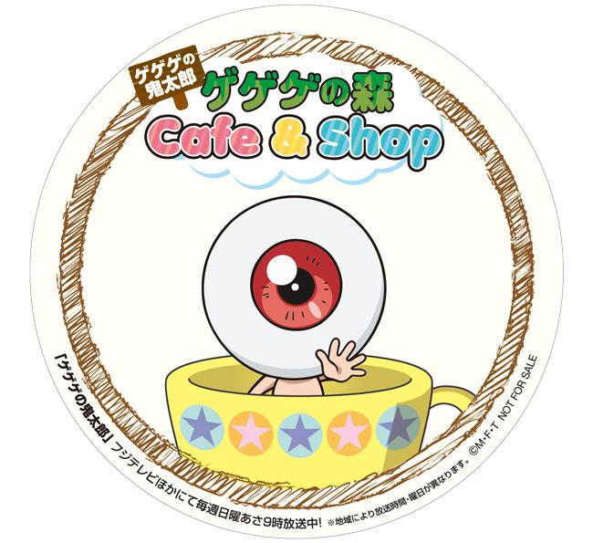 GGG-K_Coaster_650.jpg
