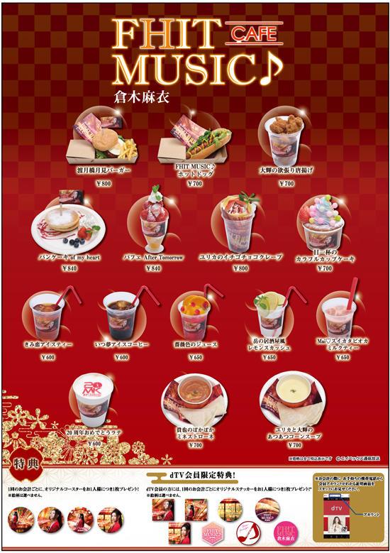menu550.jpg