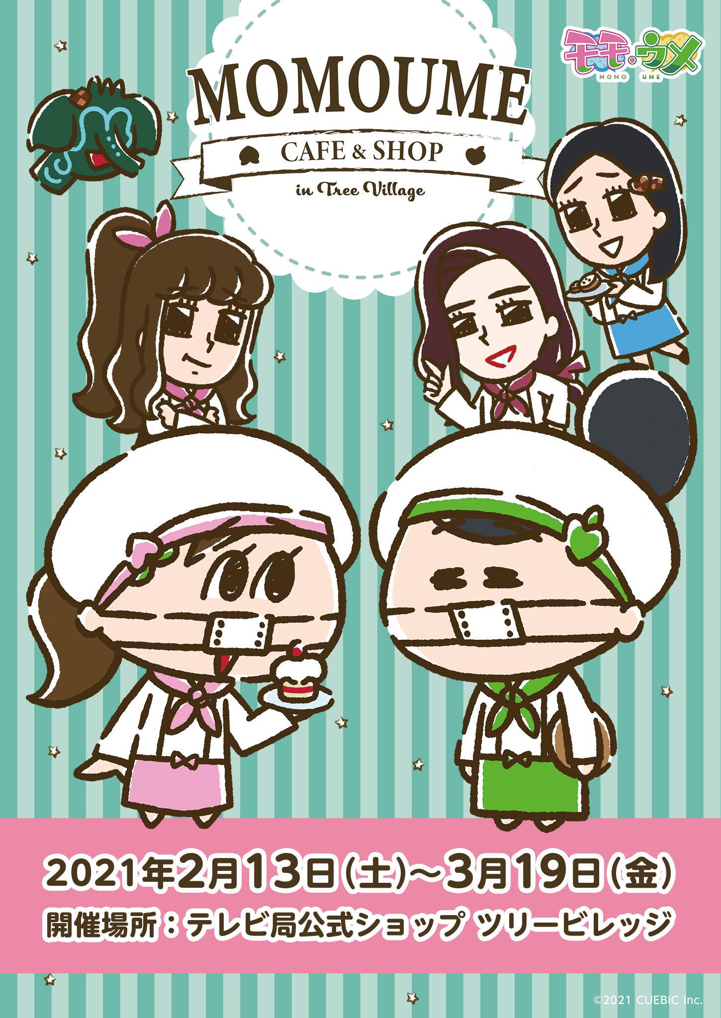 cafe_kokuchi01_v2.jpg