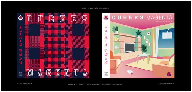 cubers-jk-01.jpg