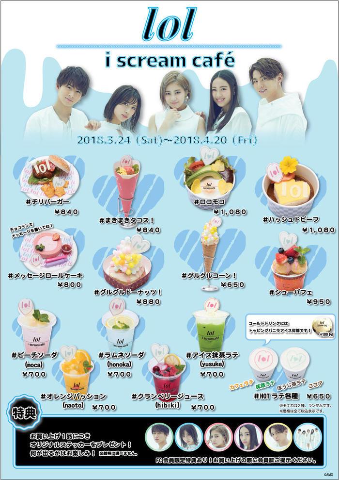 cafe_menu_900.jpg