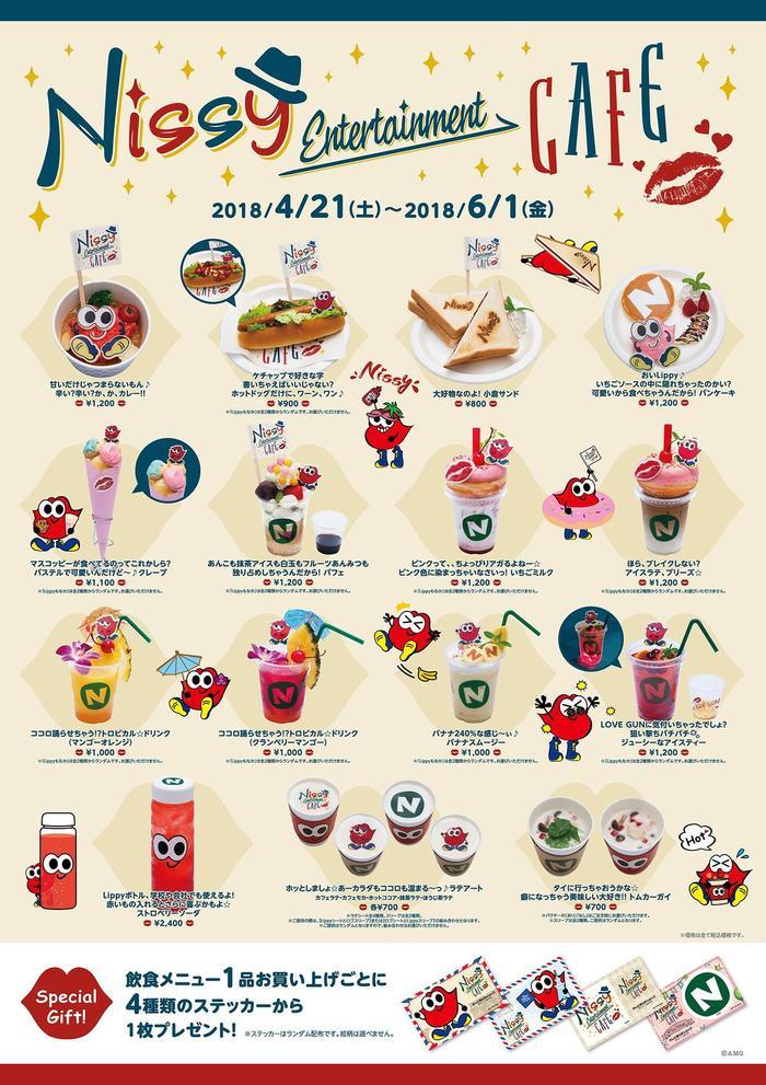 cafe_menu.jpg