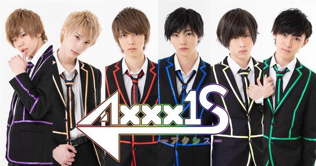 AXXX1S.jpg